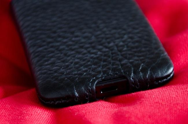 Las fundas m s elegantes para tu iphone 5 en este oto o de - Fundas nordicas elegantes ...