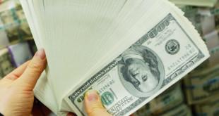 Curiosidades sobre el dinero